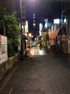 Tokyo Tour, Tours