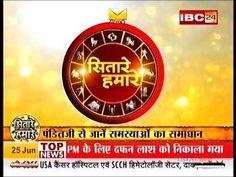 future for you astrological news sitare hamare world famous astroguru pt...