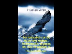 Angel, Quotes, Movie Posters, Movies, Art, Quotations, Art Background, Films, Film Poster
