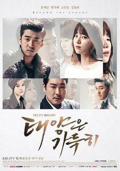 794 Best 韓国ドラマ images in 2017 | Korean drama, Kdrama, Drama