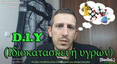 D.I.Y (ιδιοκατασκευή υγρών ) - BasilisL (How to)