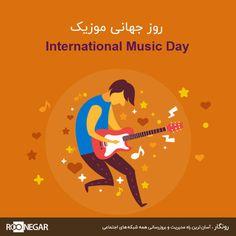 #موسیقی زبان جهان بشر است. (لانگ فلو)  روز جهانی #موزیک گرامی باشد.