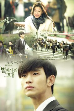 Fan made poster for You Who Came from the Stars. I'm really  looking forward to this one!