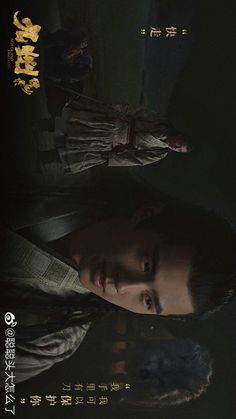 1944 Best Asian ReviEws/FaVEs images in 2019 | Taiwan drama
