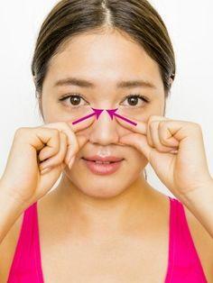 ステップ2。 Face Yoga, Face Massage, Tips Belleza, Diy Skin Care, Health Diet, Diy Beauty, Facial Exercises, Beauty Hacks, Massage