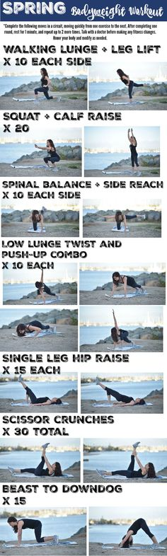 Spring bodyweight workout you can do anywhere! Take this workout outside or try it in your hotel room next time you're traveling! fitnessista.com