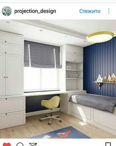 Ulsan Busan Interior Design Company / study room Interior design for student room in blue to enhance concentration Study Interior Design, Home Office Design, Home Office Decor, House Design, Home Decor, Girls Bedroom, Bedroom Decor, Small Bedroom Storage, Childrens Room Decor