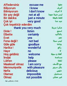 معاني Turkish Lessons, Arabic Lessons, Learn Turkish Language, Arabic Language, English Fun, Learn English, English Lessons, Teaching English Grammar, English Language Learning