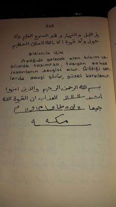 Her Yerde Krallar Gibi Karşılanmak-Şİrinlik Tılsımı Black Magic Book, Arabic Text, Islamic Phrases, Imam Hussain, The Secret Book, Free Pdf Books, Doa, Allah, Einstein