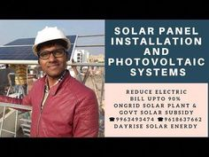 Solar Panel Installation And Photovoltaic Systems - DayRise Solar Energy Panels, Best Solar Panels, Solar Energy Companies, Photovoltaic Systems, Solar Roof Tiles, Solar House, Solar Panel Installation, Solar Energy System, Watch