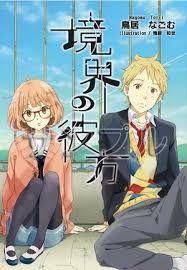 Resultado de imagen para el manga de kyoukai no kanata