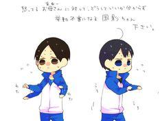 Kageyama Tobio, Haikyuu Anime, Akira, Iphone Wallpaper, Community, Fictional Characters, Wallpaper For Iphone