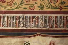 Inscription in Orthodox in Old Church Slavonic language by Koker Szpaner, via Flickr