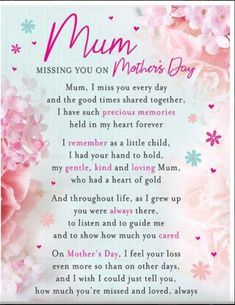 Mum Poems, Mothers Day Poems, Funeral Poems, Mother Poems, Happy Mother Day Quotes, Mothers Day Cards, Happy Mothers Day, Mothers Day Inspirational Quotes, Mother Quotes