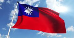 February 28 - Peace Memorial Day in Taiwan