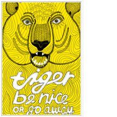 Poster (29.7x42) by Majbrit Linnebjerg #1027 - 200,00DKK CMYK Kld