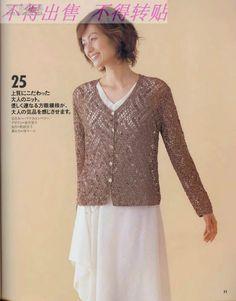 Lets knit series Vol.4 --- 春夏特集 - 紫苏 - 紫苏的博客