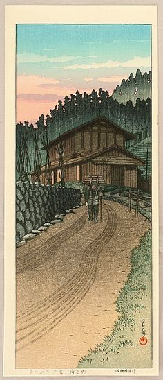Kawase Hasui: Sunset at Nenoyama - Japanese Art Open Database Japanese Art Prints, Japanese Artwork, Japanese Poster, Japanese Painting, Art Occidental, Japanese Landscape, Japan Art, Gravure, Woodblock Print