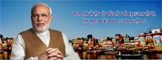 Varanasi shall set in motion the wheels of change that will take India on the path of good governance.