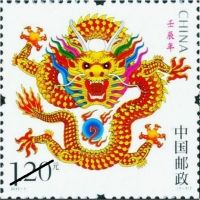 China Scares the World with New Postage Stamp