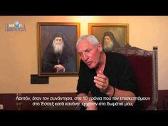Ο Κλάους Κένεθ μιλά για το Άγιο Όρος και τον Γέροντα Σωφρόνιο - YouTube Awakening, Advertising, Christian, Youtube, Tv, Television Set, Christians, Youtubers, Youtube Movies