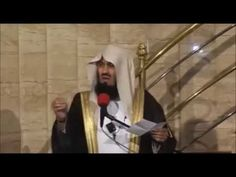 Prophet Ayyub (A.S) - Prophet Job - Mufti Menk