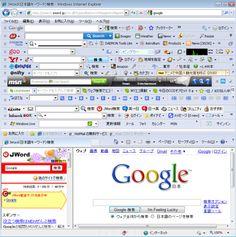 El día que tus padres intentaron instalar el Chrome