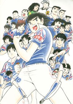 Captain Tsubasa Wiki is a reference site that anyone can edit dedicated to manga, anime, videogames and all related to Yoichi Takahashi's Captain Tsubasa. Captain Tsubasa, Art Anime, Manga Anime, Oliver E Benji, Olive Et Tom, Series Manga, Trans Art, Super Anime, Kyoto Animation