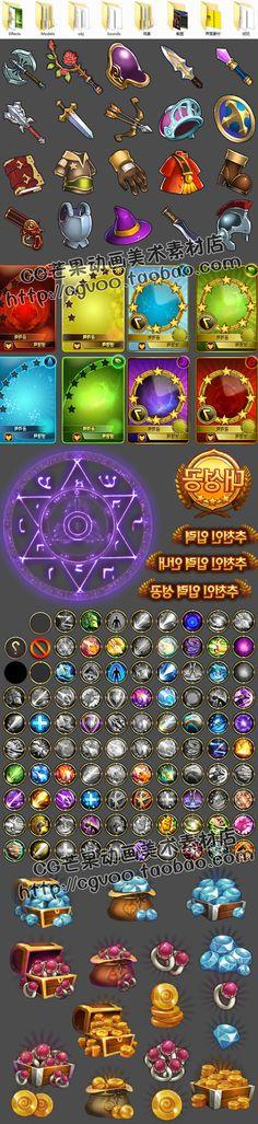 【游戏美术资源】韩国3D手游《地下城王国》UI素材/界面/特效贴图/音效/场景/模型