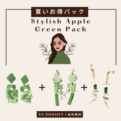 [stylish apple green pack] 3 in 1 💚大人可愛くてリフレッシュ感がある、爽やかなアップルグリーンが好きな方は是非このセットをget! Designer Earrings, Packing, Apple, Stylish, Green, Bag Packaging, Apple Fruit, Apples
