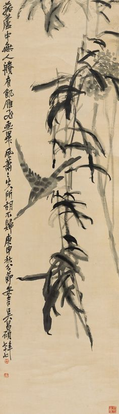 Wu Changshuo(b. 1844~1927) WILD GOOSE AND REED Hanging scroll; ink on satin  134 x 39 cm. 52 3/4 x 15 3/8 in. 吳昌碩(b. 1844~1927) 蘆雁圖 立軸 水墨綾本  134 x 39 cm. 52 3/4 x 15 3/8 in. 約4.7平尺  鈐印:吳俊之印、吳昌石、二耳之聽_ 題識:菇蘆中無人,剩有饑雁飛。畫畢風蕭蕭,失所胡不歸。庚申秋分節,安吉吳昌碩年七十七。