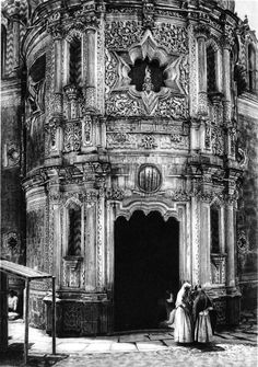 Fountain Chapel in Guadalupe Hidalgo, Mexico. 1925 by Hugo Brehme