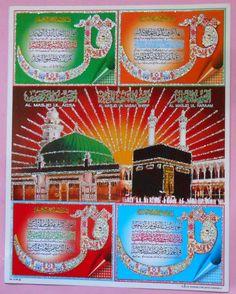 India Muslim Print Al Masjid Ul Aqsa Al Masjid Ul Haraam With Glitter (R762)