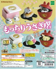 Fluffy Rabbit on Japanese Cake 'Motchiri Usagi Akebono' Gashapon EPOCH Japan