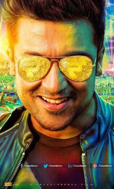 #EXCLUSIVE #2ndLOOK POSTER OF #Surya #MASSS movie