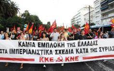 προλετάριος: Πόσο μακριά από την Αθήνα είναι οι εξελίξεις στη Μ...