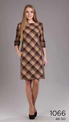 Женская трикотажная одежда больших размеров доставка