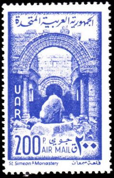 Syria 1961 St Simeons Monastery Air Lightly Mounted Mint.