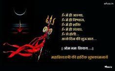 Om Namah Shivay Trishul Dark Wallpaper For Maha Sh