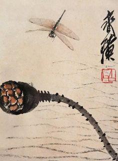 Chinese Gongbi Master Qi Bai Shi - Lotus Seedpod & Dragonfly