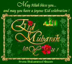 Wish you all a very happy eid from the team of dancercise eid2010indiaeid2010dateeidquotes m4hsunfo