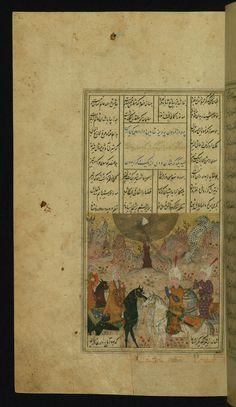 Khusraw meets Shīrīn while hunting - Text: Shīrīn va Khusraw - W622