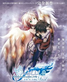 Download  Sora no Otoshimono Final: Eternal My Master Movie 480p 110MB | 720p 190MB MKV at Soulreaperzone.com