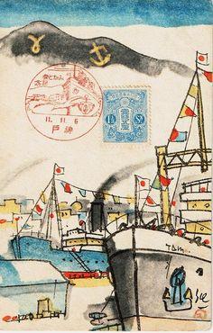 Kobe Port Festival Postcard I Uzaki Sumikazu I Japan