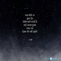 48215030 Quotes and Whatsapp Status videos in Hindi, Gujarati, Marathi Shyari Quotes, Desi Quotes, People Quotes, Words Quotes, Life Quotes, Inspirational Quotes In Hindi, Love Quotes In Hindi, Romantic Love Quotes, Inspiring Quotes About Life