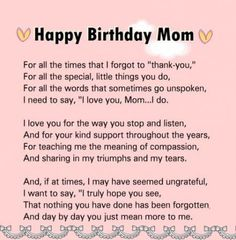 Best Funny Happy Birthday Mom Quotes Sayings Ideas Happy Birthday Paragraph, Happy Birthday Mom Poems, Funny Birthday Poems, Happy Birthday Mom From Daughter, Birthday Greetings For Mom, Birthday Message For Mom, Happy Birthday Mom Quotes, Mom Quotes From Daughter, Birthday Wishes For Boyfriend