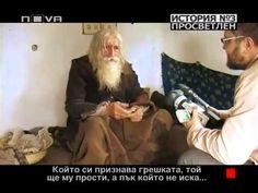 【ブルガリアの聖人】自分よりも孤児たちの幸せにお金を使った!100歳のホームレス  http://d-pt.com/impressed/6/