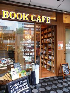 Book Cafe that is just amazeballs ! Book Cafe, Book Store Cafe, Bookstore Design, Cafe Bookstore, Deco Cafe, Coffee Shop Design, Cafe Shop, Coffee And Books, Cafe Interior
