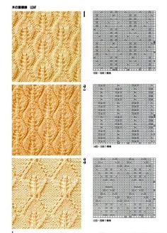Delicadezas en crochet Gabriela: Colección Muestras tejidas y patrones de 2 agujas