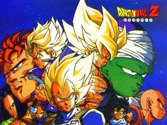 dragon ball_z.